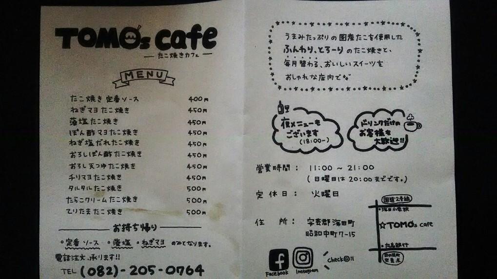 DSC_0367.JPG